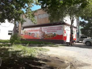 Продавец. ИП. Кушнарева Е.А. Островского 10 а