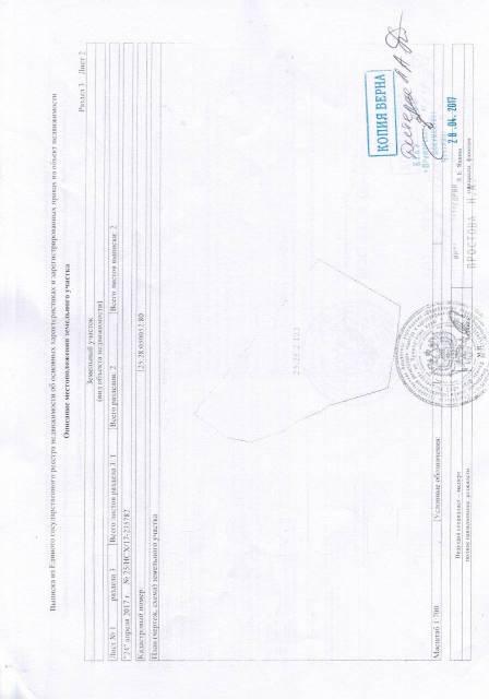 """Шикарный земельный участок на """"Заре"""" под ИЖС, ул. Лесная!. 1 742 кв.м., собственность, электричество, от агентства недвижимости (посредник). Схема уч..."""