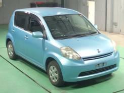 Радиатор кондиционера. Toyota Passo