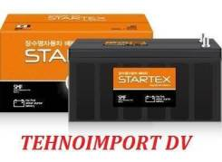 Startex. 120 А.ч., производство Корея. Под заказ