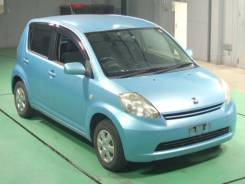 Корпус радиатора кондиционера. Toyota Passo