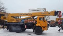 Галичанин КС-55713-5В. Автокран КС-55713-5В, 25 000кг.