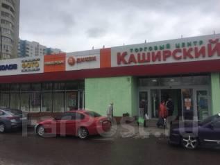 Аренда помещения 410 кВ. м в тц Каширский. 410 кв.м., шоссе Каширское 140к1с2, р-н ЮАО