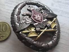 МО РФ . Тыловик армии . оригинал .