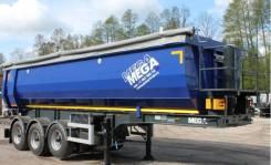 MEGA. Новый самосвальный полуприцеп 25 m3, 37 000 кг.