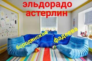 Диваны-кровати угловые.