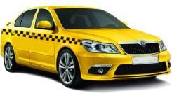 Продам действующий рентабельный бизнес в сфере такси