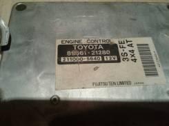 Блок управления двс. Toyota Corona Premio Двигатель 3SFE