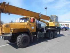 Урал 4320. Автомобиль УРАЛ-4320-40 КС-45717-1, 11 850 куб. см., 25 000 кг.