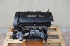 Новый двигатель 1.6B F16D4 на Chevrolet без навесного