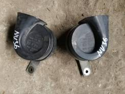 Гудок. Nissan Skyline, KV36, PV36, NV36, V36 Двигатели: VQ37VHR, VQ25HR, VQ35HR