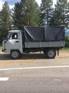 Продается грузовик УАЗ