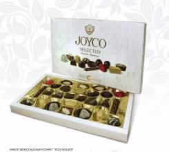 Шикарные наборы шоколадных конфет (Армения). Акция длится до, 5 августа