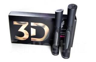Сенсация в мире косметики! Тушь нового поколения эффект 3D!