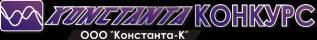"""Специалист по госзакупкам. ООО """"Константа-К"""". Красноармейская улица, 143"""