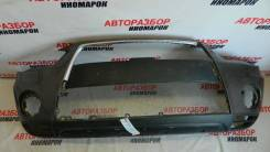 Бампер передний Mitsubishi Outlander 2 XL (CW-) 2006-2012г