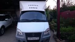 ГАЗ Газель Бизнес. Продам ГАЗель Бизнес, 3 500 куб. см., 3 500 кг.