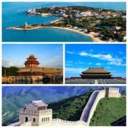 Пекин Байдайхэ. Пляжный отдых. Пекин -Байдайхэ ! авиа тур! Экскурсии и отдых на море