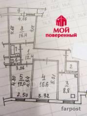 3-комнатная, улица Нейбута 85. 64, 71 микрорайоны, агентство, 72 кв.м. План квартиры
