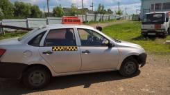 Продается фирма такси
