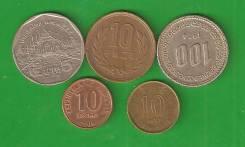 Комплект монет Юго-Восточной Азии.