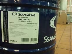 SsangYong. Вязкость 5W-30, полусинтетическое