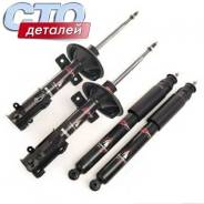 Амортизатор газовый передний правый (TOYOTA RAV 4 06/00-10/05 / Chery Tiggo, Vortex Tingo, Lifan X60) DG21322