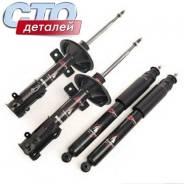 Амортизатор масляный передний (PEUGEOT BOXER/CITROEN JUMPER/FIAT DUCATO (230/244) 1.8t) DM01203