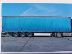 Krone SDP27. Продается полуприцеп Krone, 36 000 кг.