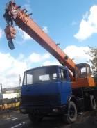 Ивановец. Продам автокран 16 тн;18 м; , 11 111 куб. см., 16 000 кг., 18 м.