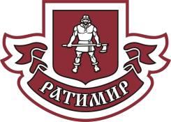 """Дизайнер. ООО """"Ратимир"""". 3-я Шоссейная 21"""