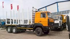 МАЗ 6317. Сортиментовоз полный привод 6х6 лесовоз, 12 000 куб. см., 16 000 кг.