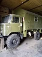 ГАЗ 66. Газ-66, 4 254 куб. см.