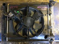 Радиатор охлаждения двигателя. Nissan Lafesta, NB30 Двигатель MR20DE