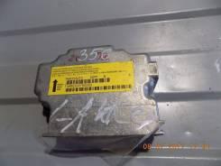 Блок управления airbag. Mitsubishi Lancer