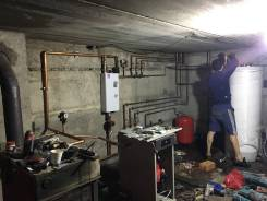 Ремонт-установка котлов отопления (монтаж систем отопления тёплый пол)