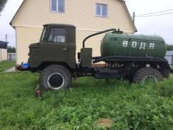 ГАЗ 66-11. Газ-66, 4 250 куб. см.