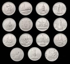 5 рублей Столицы государств. Цена за 14 монет.
