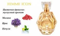 Femme Icon Avon 50мл, новая