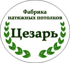 Менеджер по работе с клиентами. ИП Василенко. Улица Пушкина 1