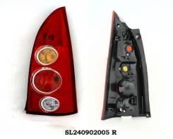 Стоп-сигнал. Mazda Premacy, CP8W, CPEW