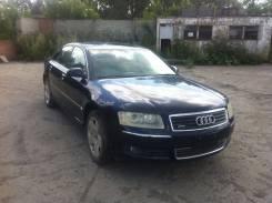 Audi A8. BFM