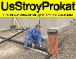 Дренаж участка, профессиональные дренажные работы (отвод воды)