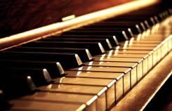 Возьму пианино