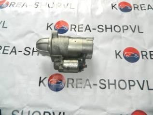 Стартер. SsangYong Actyon Sports, QJ Двигатели: D20DTR, D20DT, G23D
