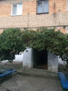 3-комнатная, улица 40 лет Октября 25б. шкотовский, агентство, 51 кв.м.