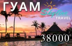Северные Марианские о-ва. Гуам. Пляжный отдых. Гуам - от 38 000 руб с экскурсиями! Рассрочка и трансфер в аэропорт.