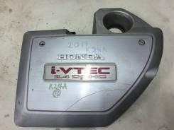 Крышка двигателя. Honda Odyssey, ABA-RB2, LA-RB1, LA-RB2, ABA-RB1 Двигатель K24A