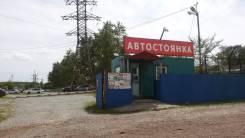 Продам автостоянку по ул. Трехгорная. Ул. Трехгорная, р-н Краснофлотский, 3 332 кв.м.