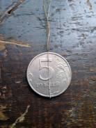 Продам БРАК 5 рублей 1998год / спмд/ несоосность.